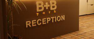 B+B York